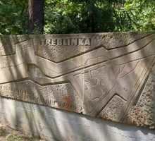 Memorial stone at entrance to Treblinka
