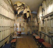 Museum of Cinematography - interior